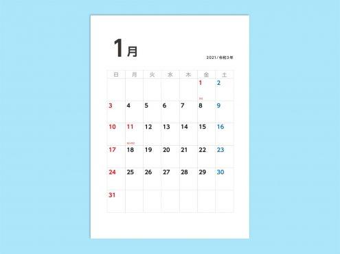 2021年書き込めるシンプルカレンダー_A4サイズ