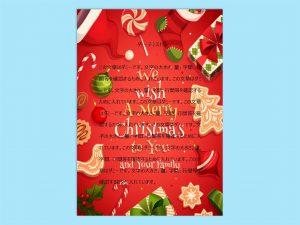 [レター]christmas message