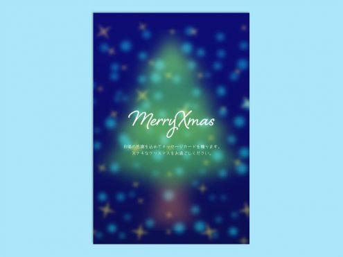 クリスマスカード5