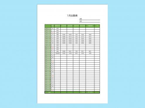 【WPS Spreadsheets】出勤管理シート