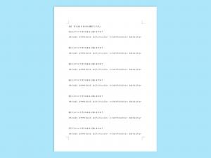 [学生向け]卒業論文アンケート