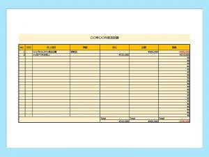 [ビジネス]収支計算書