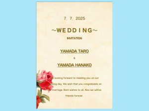 【WPS Writer】結婚式招待状