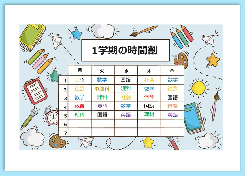 【WPS Spreadsheets】[学習]時間割表