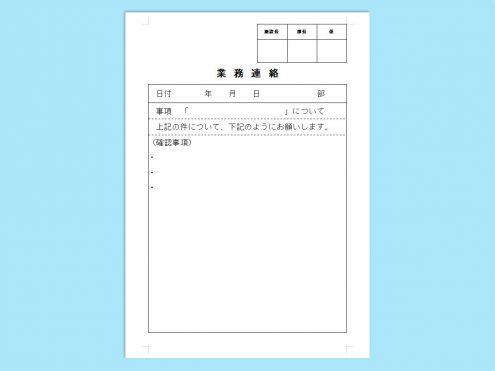 【WPS Writer】無料で使えるテンプレート