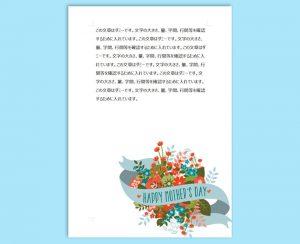[レター]Gift Card for Mother's Day