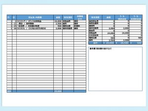 【WPS Spreadsheets】経費集計シート