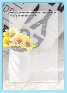 [レター]Sunflower