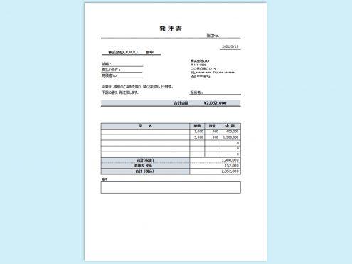 【WPS Spreadsheets】発注書1