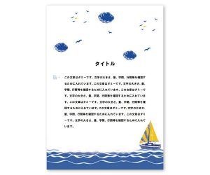 【レター】Boat in the Wave