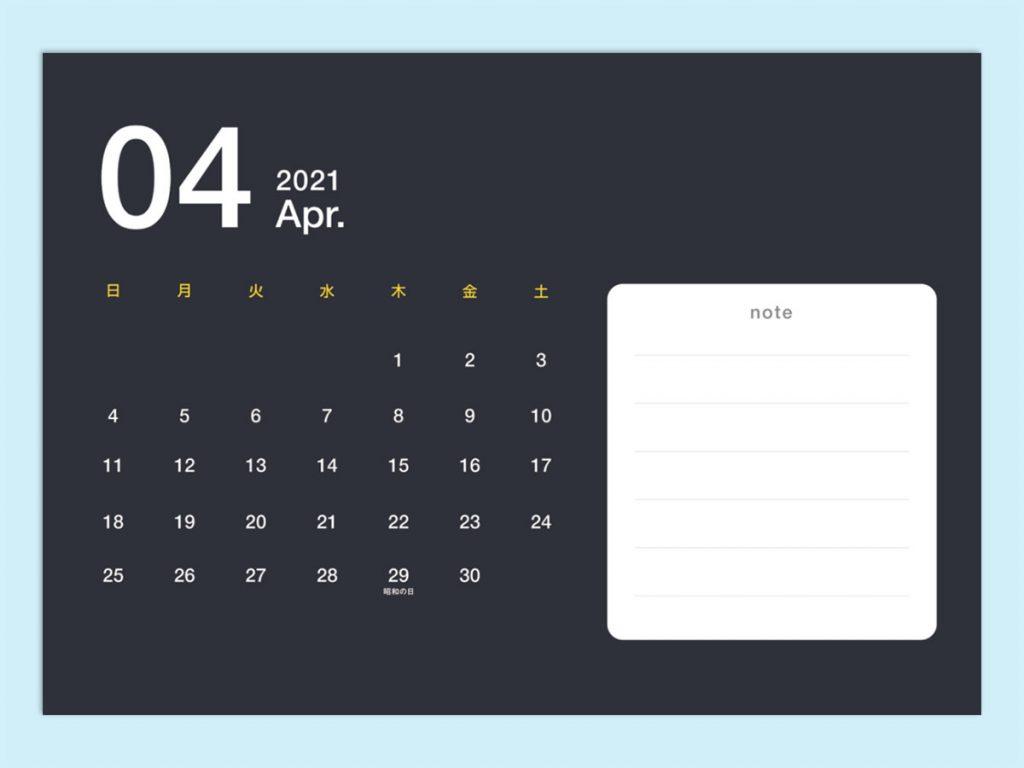 【WPS Presentation】メモ付きカレンダー_4月開始