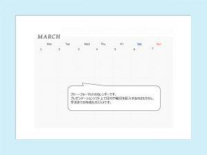 【WPS Presentation】カレンダー_フリーフォーマット
