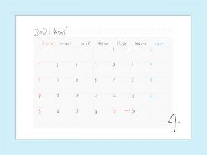 カレンダー_子供手書き風(2021年4月開始)