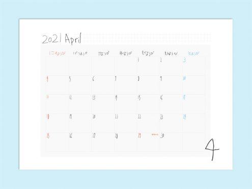 【WPS Presentation】カレンダー_子供手書き風(2021年4月開始)