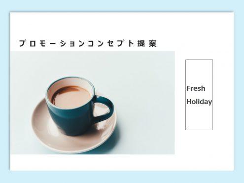 【WPS Presentation】提案書テンプレート4