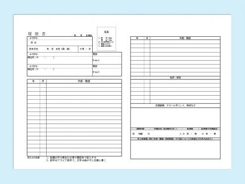【WPS Spreadsheets】無料で使える履歴書のテンプレート