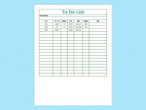 【WPS Spreadsheets】To Do list