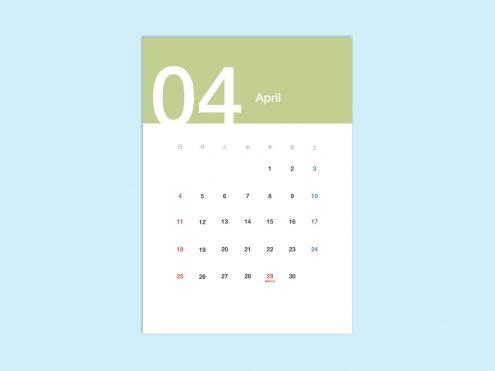 【WPS Presentation】壁掛けカレンダー 4月開始