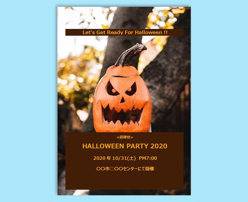 [レター]HALLOWEEN PARTY招待状