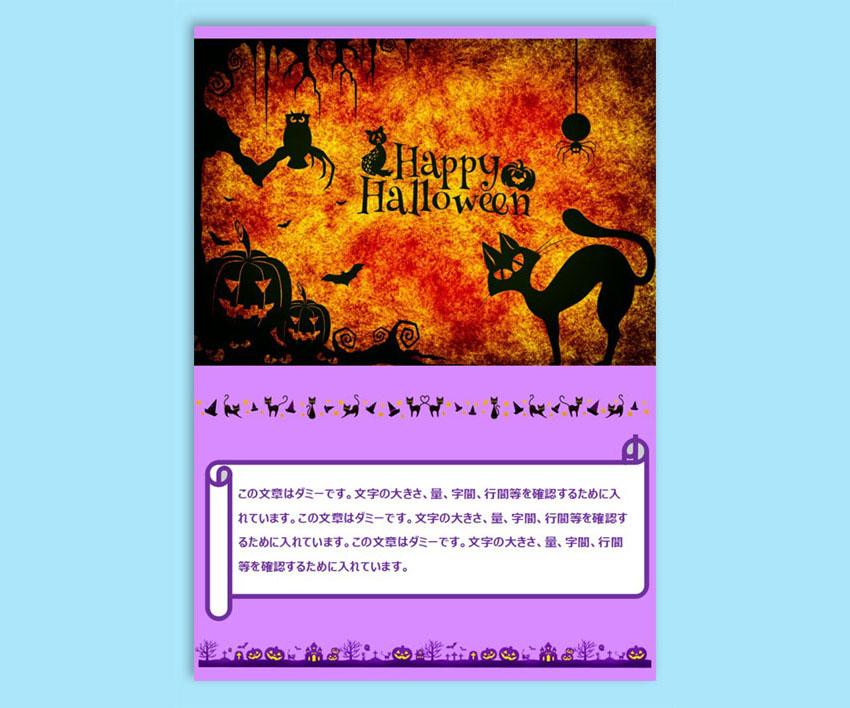 [レター]letter_halloween