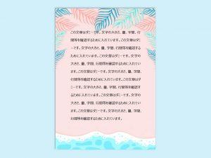 【WPS Writer】レター用紙(夏)3