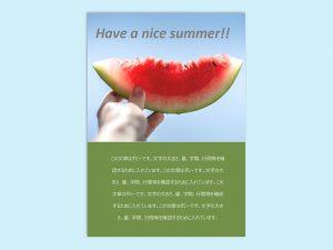 レター用紙(夏)4