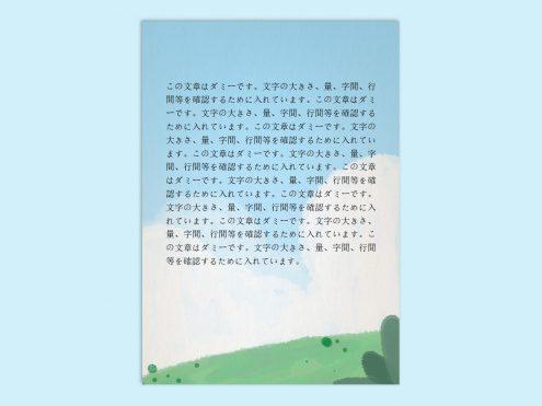 【WPS Writer】無料で使える手紙のテンプレート